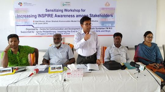 Sensitizing Workshop for Increasing INSPIRE Technical Package has been arranged in Koyra Upazila of Khulna