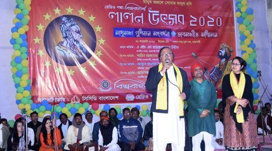 "Radio Padma 99.2 FM and Visva Bangla Foundation have jointly arranged ""Lanon Festival"" in Rajshahi"