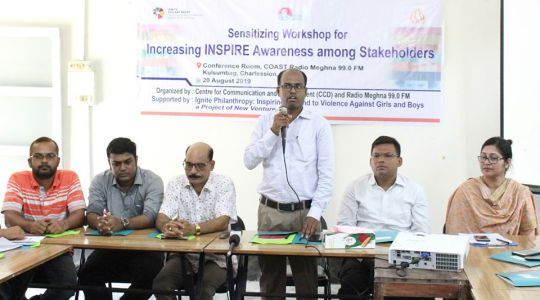 Sensitizing Workshop for Increasing INSPIRE Technical Package has been arranged in Charfession Upazila of Bhola
