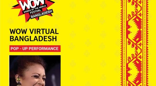 Nishita Barua catch her captivating performance during WOW Virtual Bangladesh