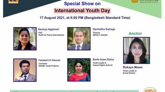 Special radio talk show regarding on International Youth Day