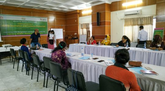 Follow-up Training on Mobile Journalism and Contents Production