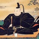 Meiji, 150, TOKUGAWA Ieyasu