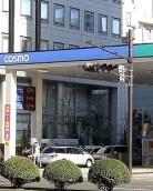 1024px-cosmo_oil_higashinibancho_ss