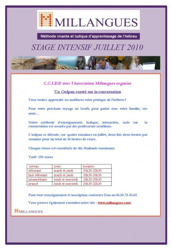 millangues stage 2010-BOULOGNE
