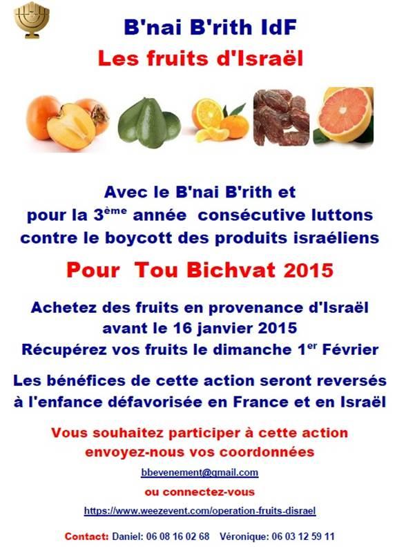 toubichevat-fruits-2015