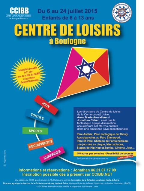 centre de loisir 92100