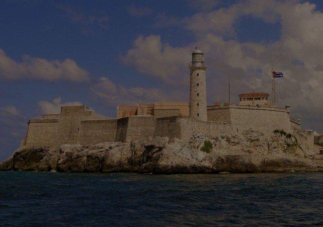2016-11-01 1er Forum d'Investissement de la XXXIV Foire Internationale de la Havane