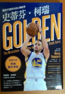 curry7