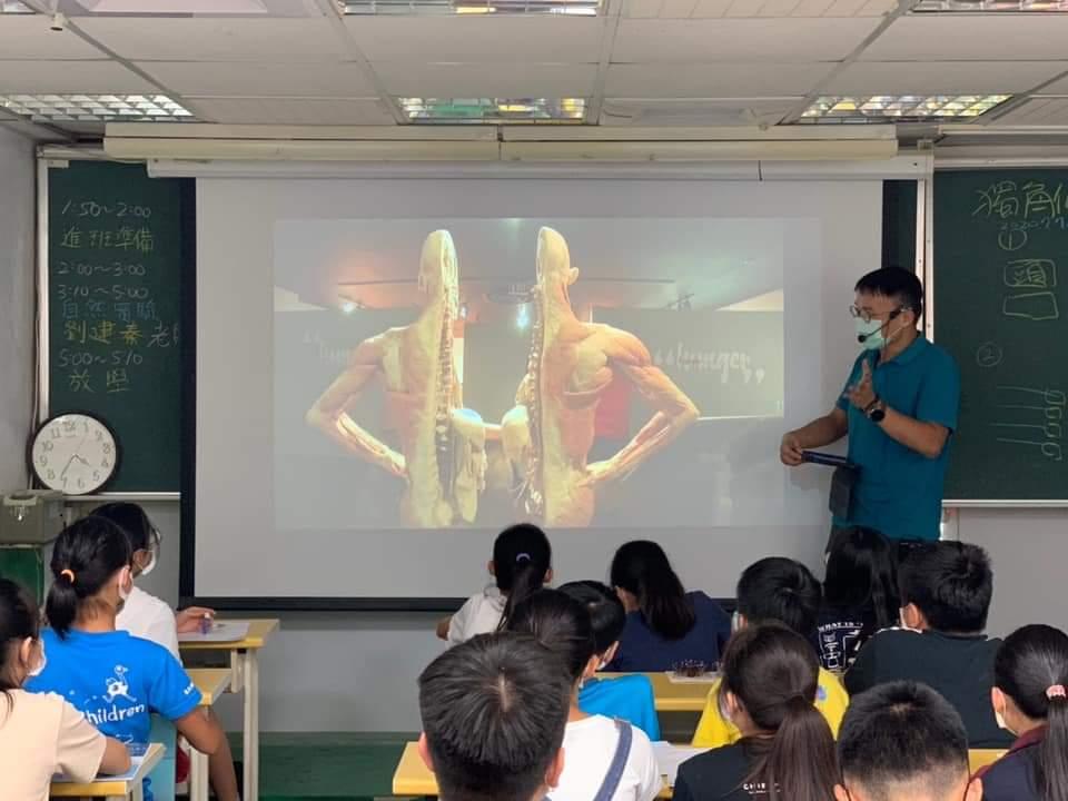 108課綱七年級國中生物上冊-生物第三次段考複習