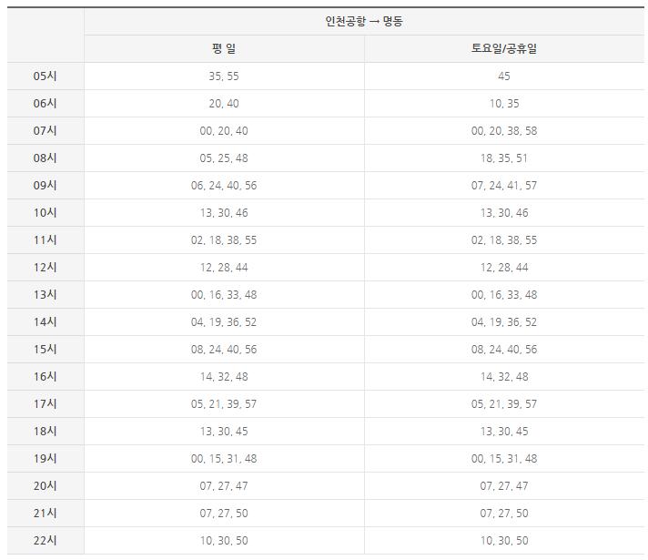 Cap 2015-08-24 15-47-09-476