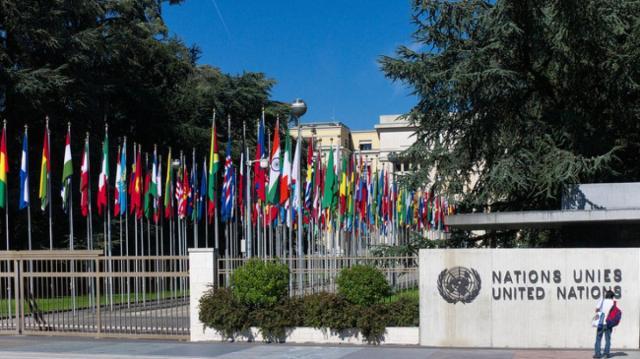 Sede de Naciones Unidas en Ginebra