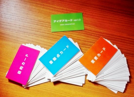 ideacard