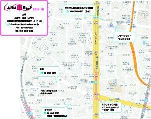 140225kawabiyori2
