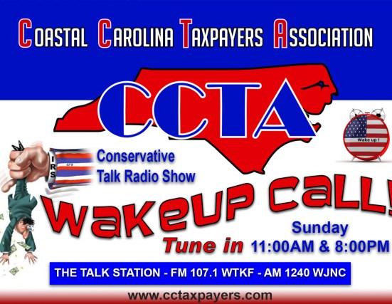 Wakeup Call