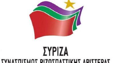 Siryza 2019