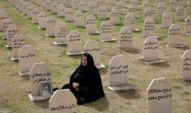 Luto Irak