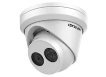 Hikvision IP Camera DS-2CD2323G0-I