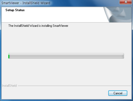 Installing progress of the software