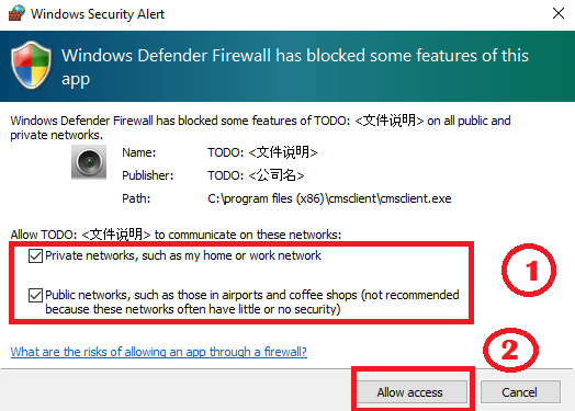 Allow access to Windows Firewall