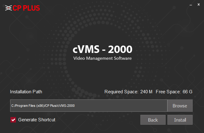 CVMS 2000 Installation directory