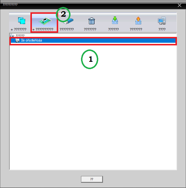 Device Manager of VestaCloud