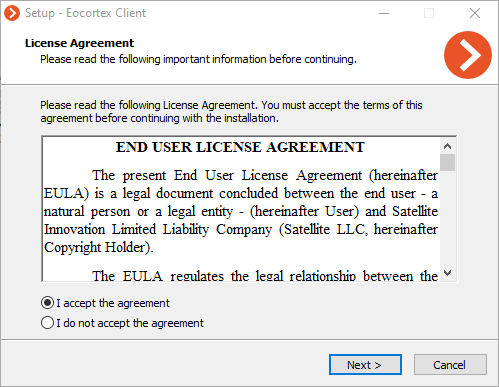 User license agreement of Eocortex VMS
