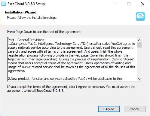 HeimLink App's license agreement