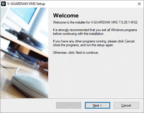Starting the setup to install V-Guardian