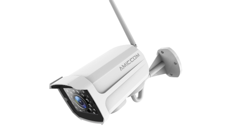Best Outdoor CCTV Cameras For Home 5