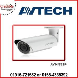 AVM5532MP IR Bullet IP Camera price