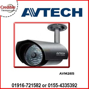 AVM265 Avtech IR Network Camera Price
