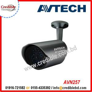 AVN257