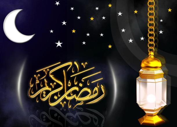 نشيد رمضان , الاحتفال بشهر القران شهر رمضان كيوت