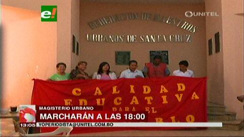 Santa Cruz: Maestros saldrán a las calles a exigir al Gobierno que atienda sus demandas