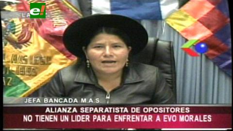 """Diputada Aguilar critica acuerdo opositor: """"Es una alianza de separatistas"""""""