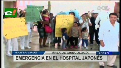 Santa Cruz:  Emergencia en el Hospital Japonés por la reducción de camas