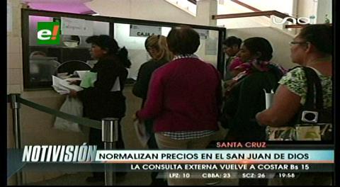 Normalizan costos de aranceles hospitalarios en San Juan de Dios