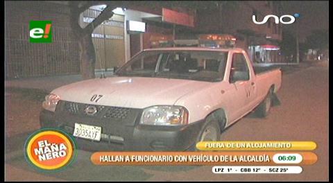 Investigación: Detienen a funcionarios de la Alcaldía cruceña por uso indebido de bienes