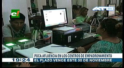 Poca asistencia de personas en centros de empadronamiento de Santa Cruz