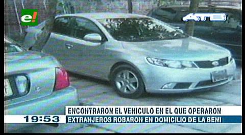 Encuentran vehículo de supuestos delincuentes colombianos en un parqueo