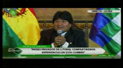 Santa Cruz/Bolivia será sede de Conferencia Ministerial Internacional de Países Sin Litoral