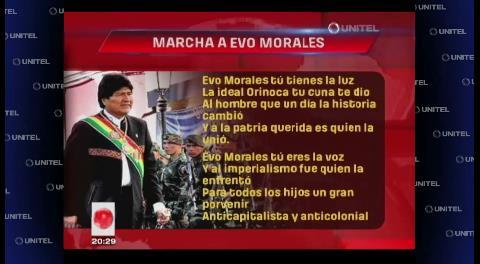 """Conozca la letra de la """"Marcha a Evo Morales"""" hecha por una unidad militar"""