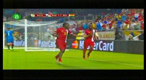 Copa América 2016: Bolivia cayó 2-1 ante Panamá en su primer debut