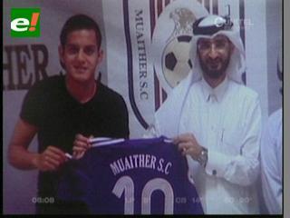 Campos jugará en el fútbol de Catar