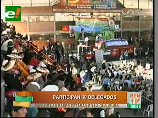 Cumbre Antiimperialista: Espionaje, bloqueo aéreo y otros temas serán analizados en Cochabamba