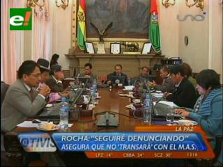 MSM rompe alianza con UN en el Concejo paceño