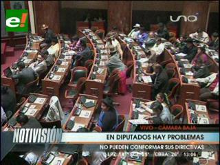 Hoy se posesionan a las nuevas directivas en Senado y Diputados