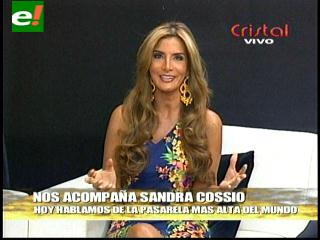 Santa Cruz: Antesala del Iconoclasta 2013