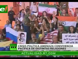 Enfrentamientos religiosos: una cara más del conflicto en Siria